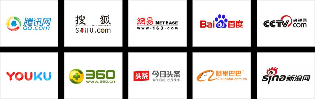 qq, sohu, netease, baidu, cctv, youku, 360, alibaba, sina